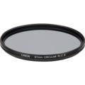 Poloarising Filter 67mm 100mm Macro Accessory