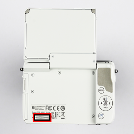 Where to find your serial number - Canon UK